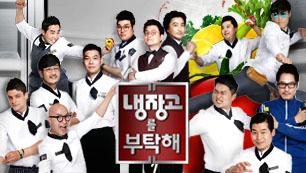 Ultimate Korean Entertainment Channel